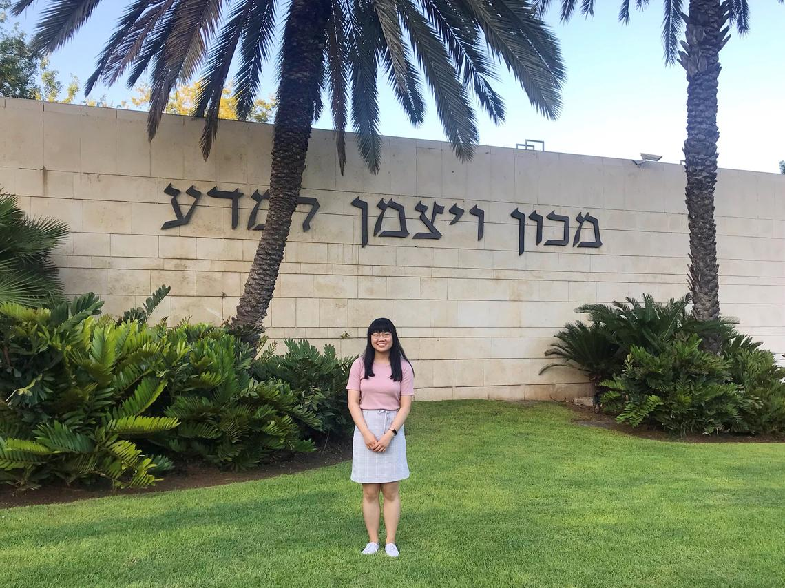 Angie at the Weizmann Institute